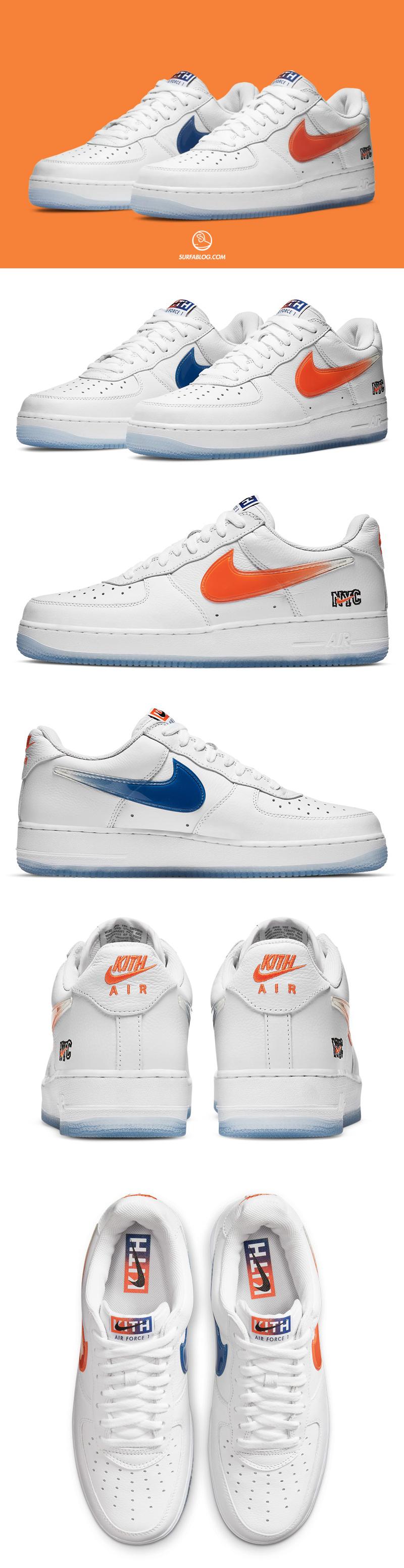 air force 1 arancioni e blu